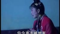《胭脂案》 合集- 赣南采茶戏
