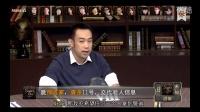 熊猫TVSuperliar6月18日第一季第一期
