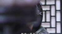 铁齿铜牙纪晓岚第三部 03_标清