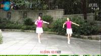 西门香香广场舞《嗨起来》