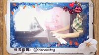 夜色钢琴版《夜色温柔》钢琴演奏:PianoKitty