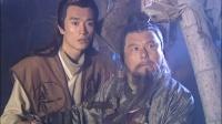 焦恩俊、萧蔷版 小李飞刀01