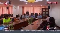 上海黄浦:交警联系多方资源满足老城厢停车刚需 东方新闻 160619