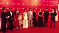 第19届上海电影节闭幕红毯 余男一袭黑裙优雅亮相 160619
