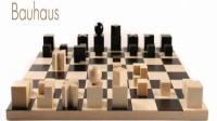 Naef Bauhaus Chess Set 包豪斯国际象棋介绍