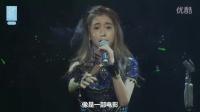 2016-06-18 SNH48 TeamX《十八个闪耀瞬间》公演全程+杨韫玉拉票会