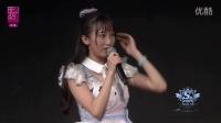 2016-06-18 SNH48 TeamSII公演MC剪辑(BEJ48星梦剧院)