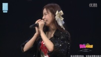 2016-06-19 SNH48 TeamHII公演MC剪辑