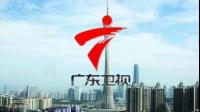 中国力量 广东卫视[2015版,自制]