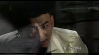 《狹路》宣傳片 楊爍審訊篇