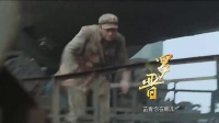 《狹路》宣傳片 熒幕情侶篇