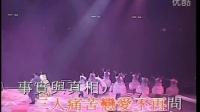 宝丽金25周年演唱会