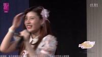 2016-06-19 SNH48 TeamSII公演MC剪辑(BEJ48星梦剧院)