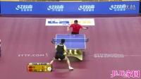 樊振东vs许昕 2016日本公开赛男单决赛