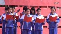 濮阳市油田第六中学走进自然拥抱春天2015年初二濮上园活动实录