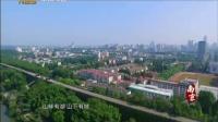 南京 美丽之城 城墙沧桑