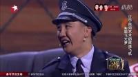 2016 程野小品全集 宋晓峰 杨冰小品《我要飞》