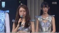 2016-06-19 SNH48 TeamX公演MC剪辑