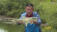 《游钓中国》 第二季第1集 首战高峰