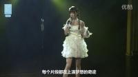 2016-06-19 SNH48 TeamX《十八个闪耀瞬间》王晓佳生诞公演全程+王晓佳拉票会(修复版)