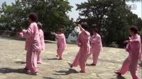 游香山即兴演练32式太极拳 制作 慢羊羊