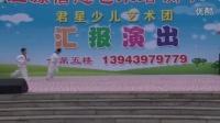 江源信息艺术培训中心跆拳道班