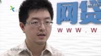 上海纪实频道  网贷之家建立了P2P网贷行业风险预警系统