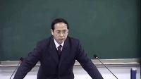 《针灸学》03.简史(续二)、学习方法_标清