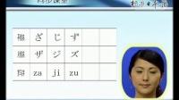 新标准日本语-入门单元