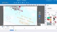 MG动画制作软件|万彩动画大师教程:旋转画布