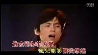 经典老歌-王杰-她的背影-原版MV