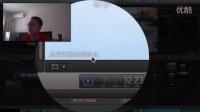 Final Cut Pro X教程15.FCPX 10.2更新内容及颜色板和示波器以及效果预置及遮罩和3D字幕以及其他补充