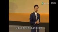 马云谈2016经济形势,穷人怎么翻身 (1)