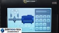 新一代激光对中仪ET-laser激光轴对中仪