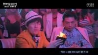 周杰伦 - Now You See Me 电影《惊天魔盗团2》全球主题曲