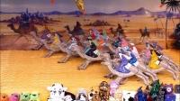 阿拉伯骆驼比赛游戏机