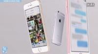 【每日科技资讯】iphone7再次爆料,腾讯86亿美元收购手游巨头,红米4新机曝光。