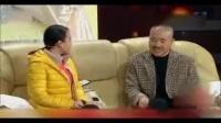 王小利搞笑小品《好兄好弟》