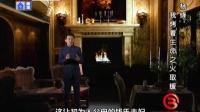 杨绛 我烤着生命之火取暖 160622