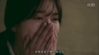 小玩剧字幕|KBS水木剧《任意依恋》预告第5波
