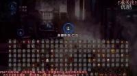 【天哥直播】乐高:复仇者联盟全收集第三章钢铁九头蛇