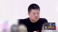马东:大家欠陈冠希一个道歉 他没错他是受害者 160623