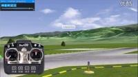 固定翼3D教学三:受控制的平螺旋