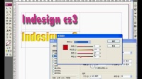 E265-Indesign CS3 视频教程45