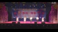邻水县第九届中小学生艺术节 第二责任区分赛场  文艺演出 (上)