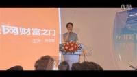 郑俊雅即将举办高端微信营销现场培训