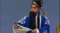 河北梆子——卧虎令(上)邱瑞德