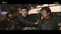 电影《Hello!树先生》王宝强下跪片段