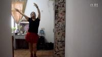 广州美丽依旧舞蹈课堂动感健身操之九正面分解演示