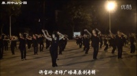 «许宝珍老师广场舞原创专辑»长鼓敲起来